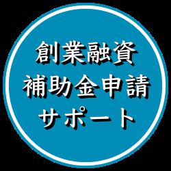 サイトロゴ(濃い青)